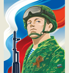 russian soldiers 1 vector image