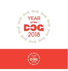 2018 year of the dog logo bones frame vector
