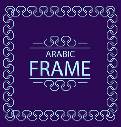 arabic frame geometric line style vector image