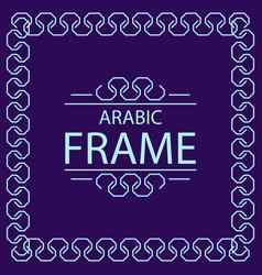 Arabic frame geometric line style vector