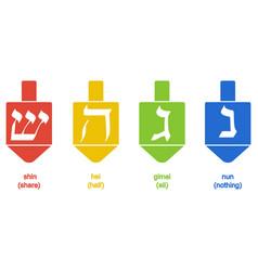 icon with dreidel kabbalah symbol vector image