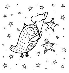 magic cooling page with a cute owl catching a star vector image