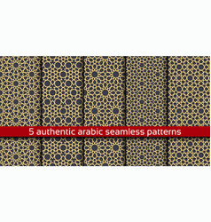 Seamless pattern in authentic arabian style vector