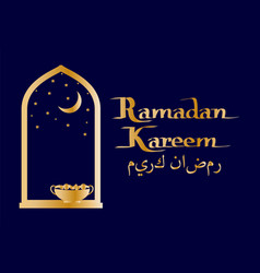 ramadan kareem arabic inscription and window bowl vector image