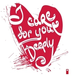 declaration of love i care for you deeply vector image
