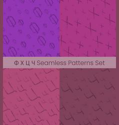 cyrillic letter seamless patterns set alphabet vector image