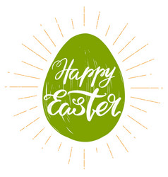 easter egg holiday religious calligraphic text vector image