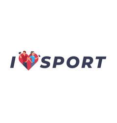 i love sport font flat vector image