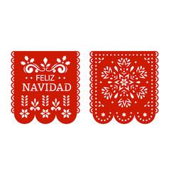 papel picado garlands mexican fiesta decorations vector image