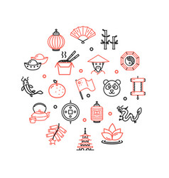 symbol of china round design template line icon vector image vector image