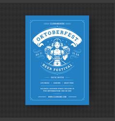 Oktoberfest party flyer vintage typography vector