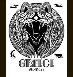greek dog alopekis vector image vector image
