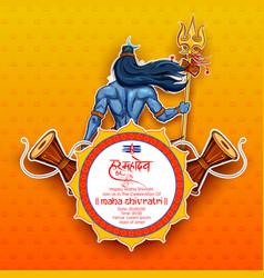 Lord shiva indian god of hindu for shivratri vector