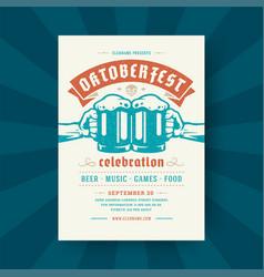 oktoberfest party flyer vintage typography vector image