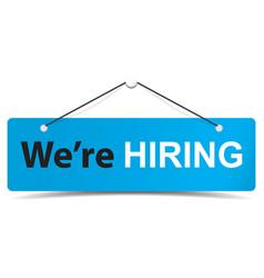 We are hiring door signage for business unlock vector