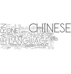 where to learn chinese online text word cloud vector image vector image