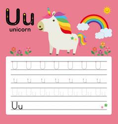 alphabet u worksheet learning english vocabulary vector image