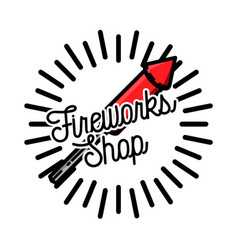 Color vintage fireworks shop emblem vector