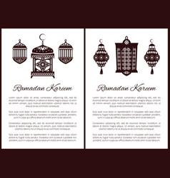 ramadan kareem muslim lantern symbol of holy month vector image