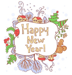 New Year border vector