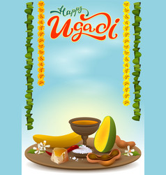happy ugadi greeting card with festive dish hot vector image vector image