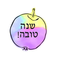 watercolor apple in the style of doodle shana tova vector image