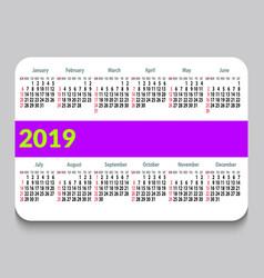 2019 pocket calendar in english template calendar vector