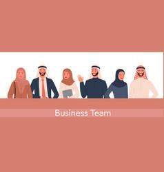 Arab business people team avatar set arabian vector