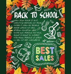back to school special offer poster sale design vector image