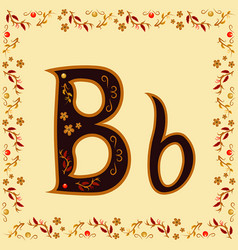 color letter b of the latin alphabet with a vector image