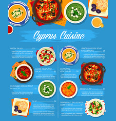 cyprus cuisine menu cypriot cafe meals vector image