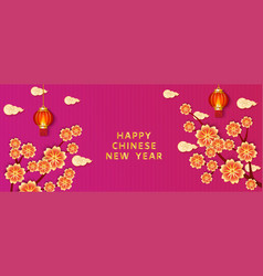 Chinese new year celebration party invitation vector