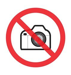 no photo vector image vector image