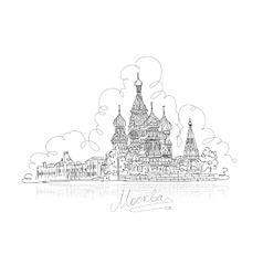 Moscow Saint Basil Cathedral on Red Square vector image vector image