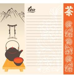 Tea menu vector