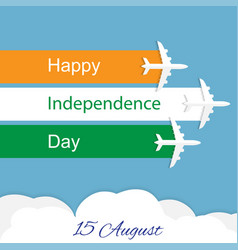 happy independence day india vector image vector image
