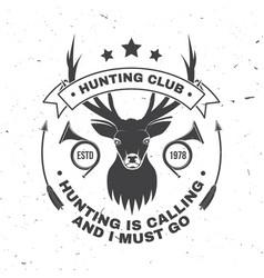 deer and beer make me happy concept vector image