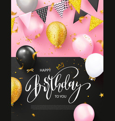 happy birthday poster with balloons garland vector image