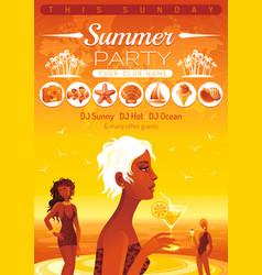 summer party invitation flyer design sea beach vector image vector image
