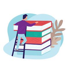 Obtaining knowledge and learning new disciplines vector