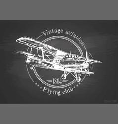 vintage biplane on blackboard vector image