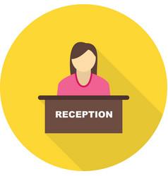 Reception vector