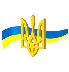 symbols of ukraine vector image vector image
