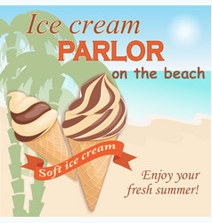ice cream parlor on the beach vector image
