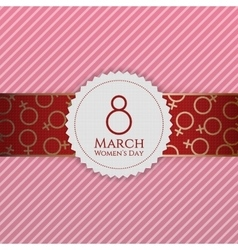 March 8 Womens Day circle Banner on Ribbon vector
