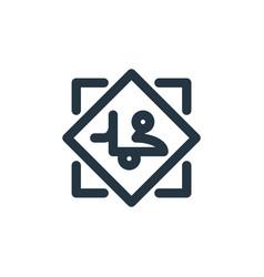 Prophet icon editable stroke vector