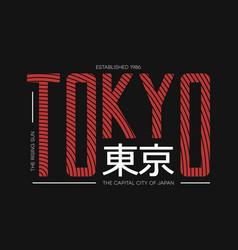 Tokyo capital japan t-shirt design with vector