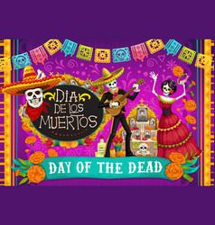 Mexican dia de los muertos skeletons dancing vector
