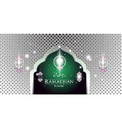 Ramadan greetings background elegant element for vector
