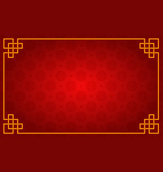 seamless pattern symbol lu frame and copy space vector image